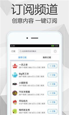 泽艺影城安卓版 V1.3.8
