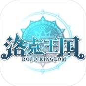 洛克王国官方版