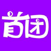 首团安卓版 V3.7.1