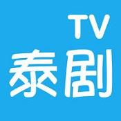 97泰剧网破解版