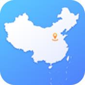 中国地图册电子版