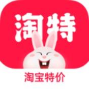 淘特安卓特价版 V1.0