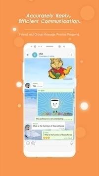 土豆聊天官方安卓版 V1.0
