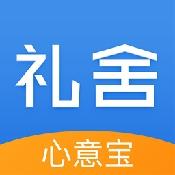 礼舍安卓版 V3.4.7