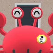脱出游戏螃蟹的家安卓版 V1.0.5