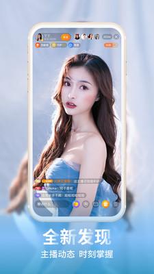 龙珠直播安卓在线观看版 V6.5.9