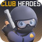 俱乐部英雄安卓版 V1.0