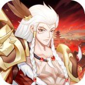 王者放置安卓版 V1.0