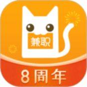 兼职猫安卓招聘版 V8.0.1