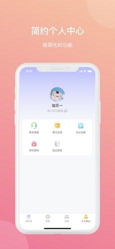 仟佰汇安卓版 V1.0