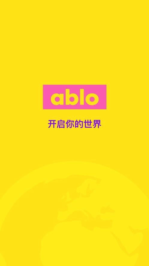 ablo安卓版 V1.0