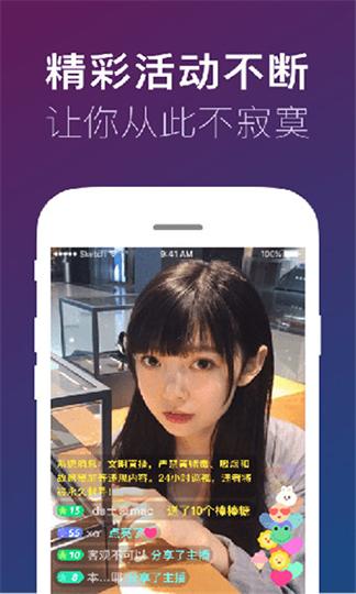 她秀直播安卓版 V2.5.0