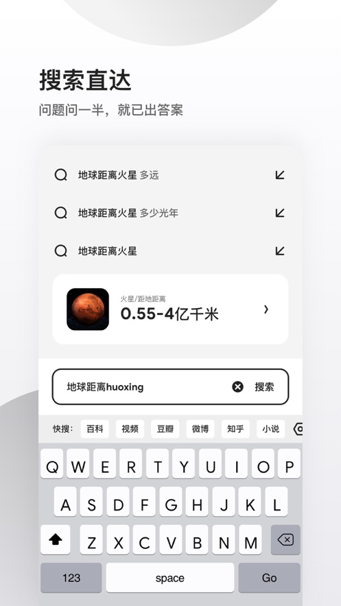 夸克高考安卓版 V4.2.1.138