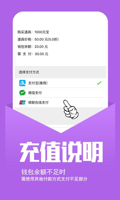 小七手游安卓官方版 V4.25.1