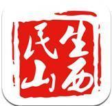 民生山西安卓版 V1.1.6