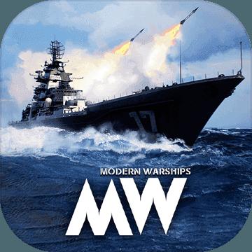 现代战舰安卓版 V0.43.6