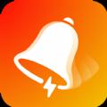 魔力铃声安卓版 V1.0.1.2