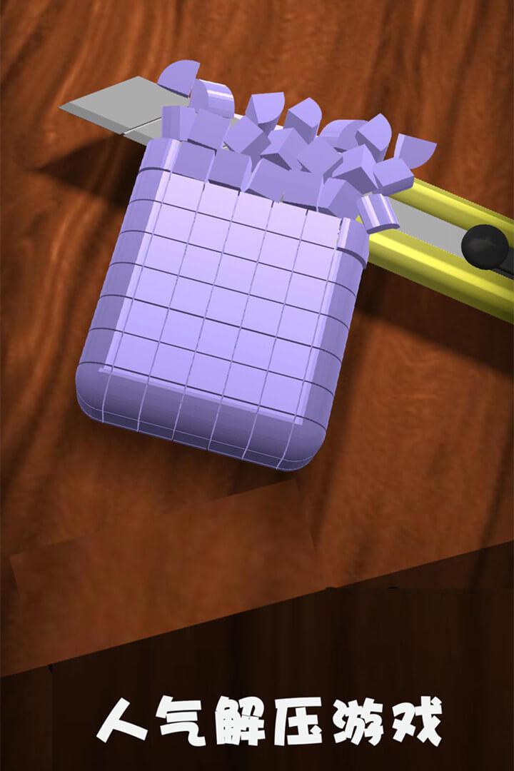 解压宝盒安卓版 V1.0.0