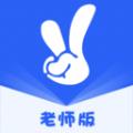 维多利安卓版 V1.1
