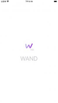 wand官方安卓版 V1.0