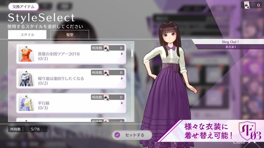 乃木坂的分形安卓版 V1.0.2
