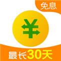 360借条安卓版 V1.6.3