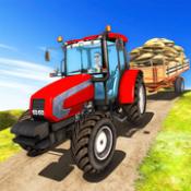 货运拖拉机小车模拟器