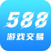 588游戏交易