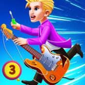 吉他王子3