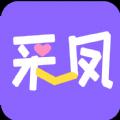 彩凤交友安卓版 V1.0.0