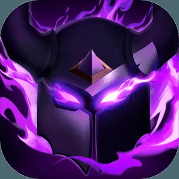 魔王与征服安卓版 V1.0.6