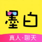 墨白交友安卓版 V1.4.0