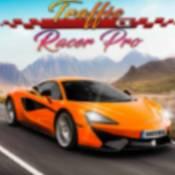 汽车竞速驾驶安卓版 V1.25