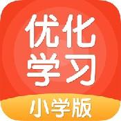 优化学习安卓版 V5.0.6