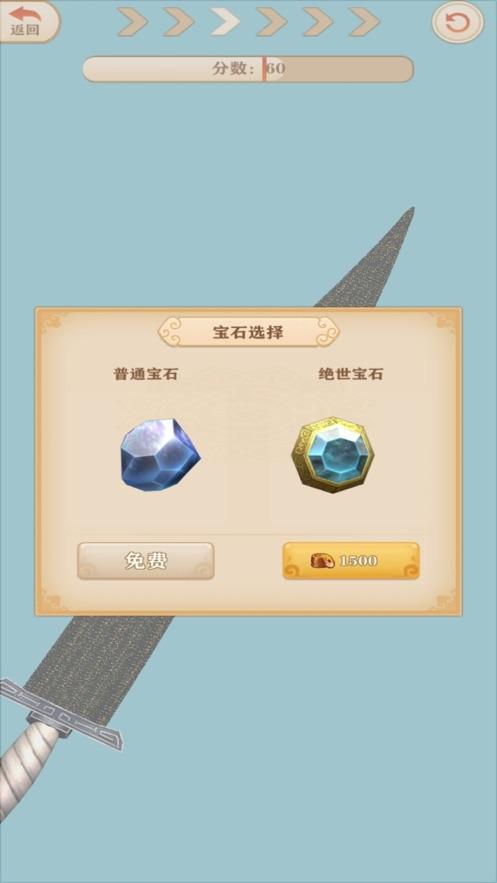 山村打铁王安卓版 V1.0