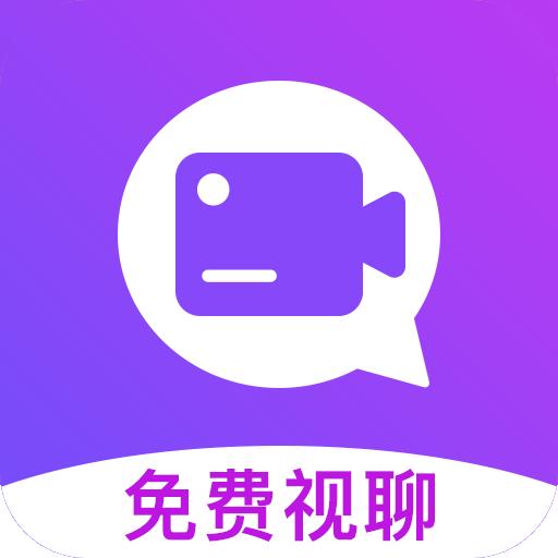 诉聊交友安卓版 V2.0