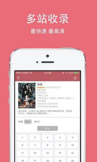 豆豆视频安卓版 V1.0.0