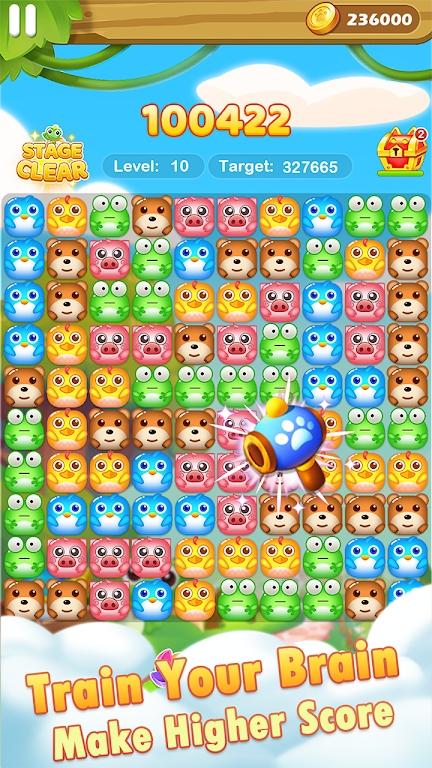 流行动物派对安卓版 V1.0.3