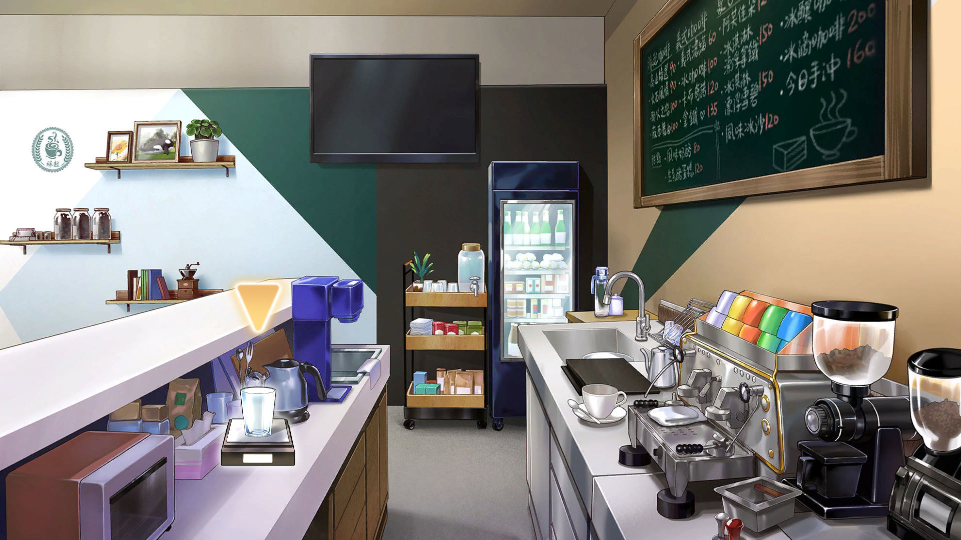 晴天咖啡馆安卓版 V1.0