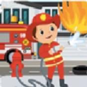 灭火小英雄安卓版 V1.0.3