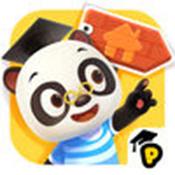 熊猫博士小镇安卓版 V2.4.1