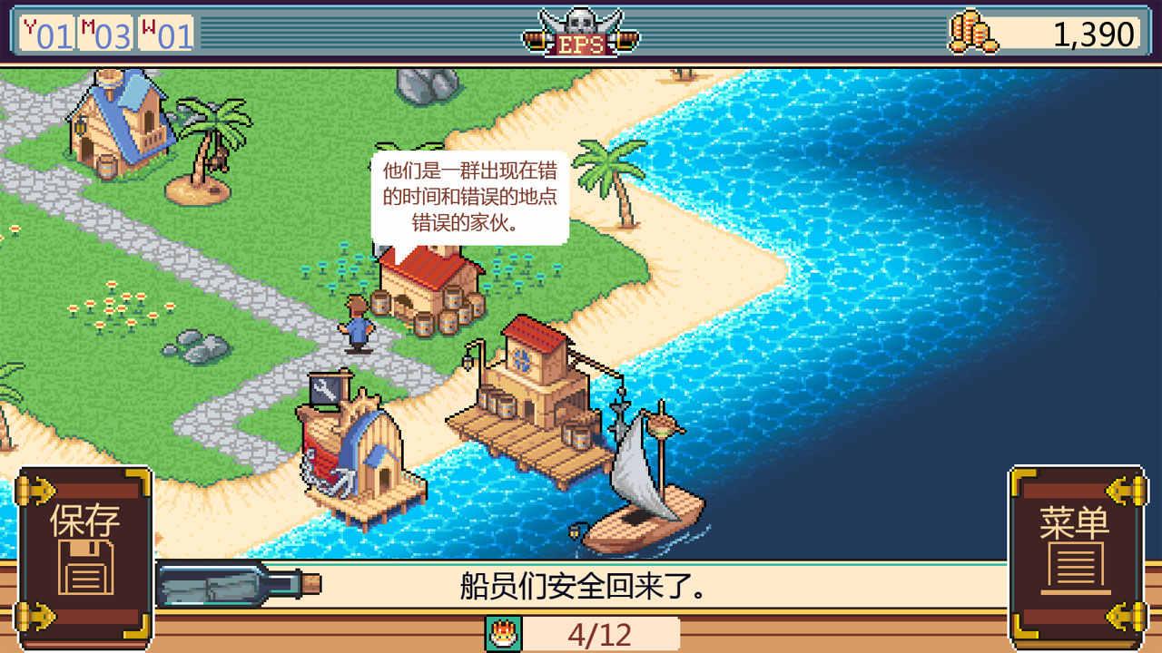 史诗海盗故事安卓破解版 V1.0