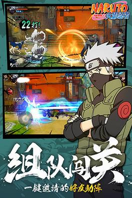 火影忍者安卓版 V1.41.19.18