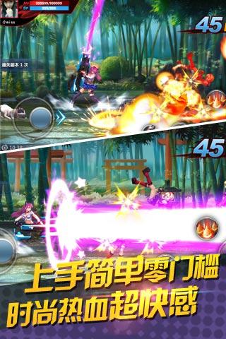 天天炫斗安卓版 V1.47.525.1