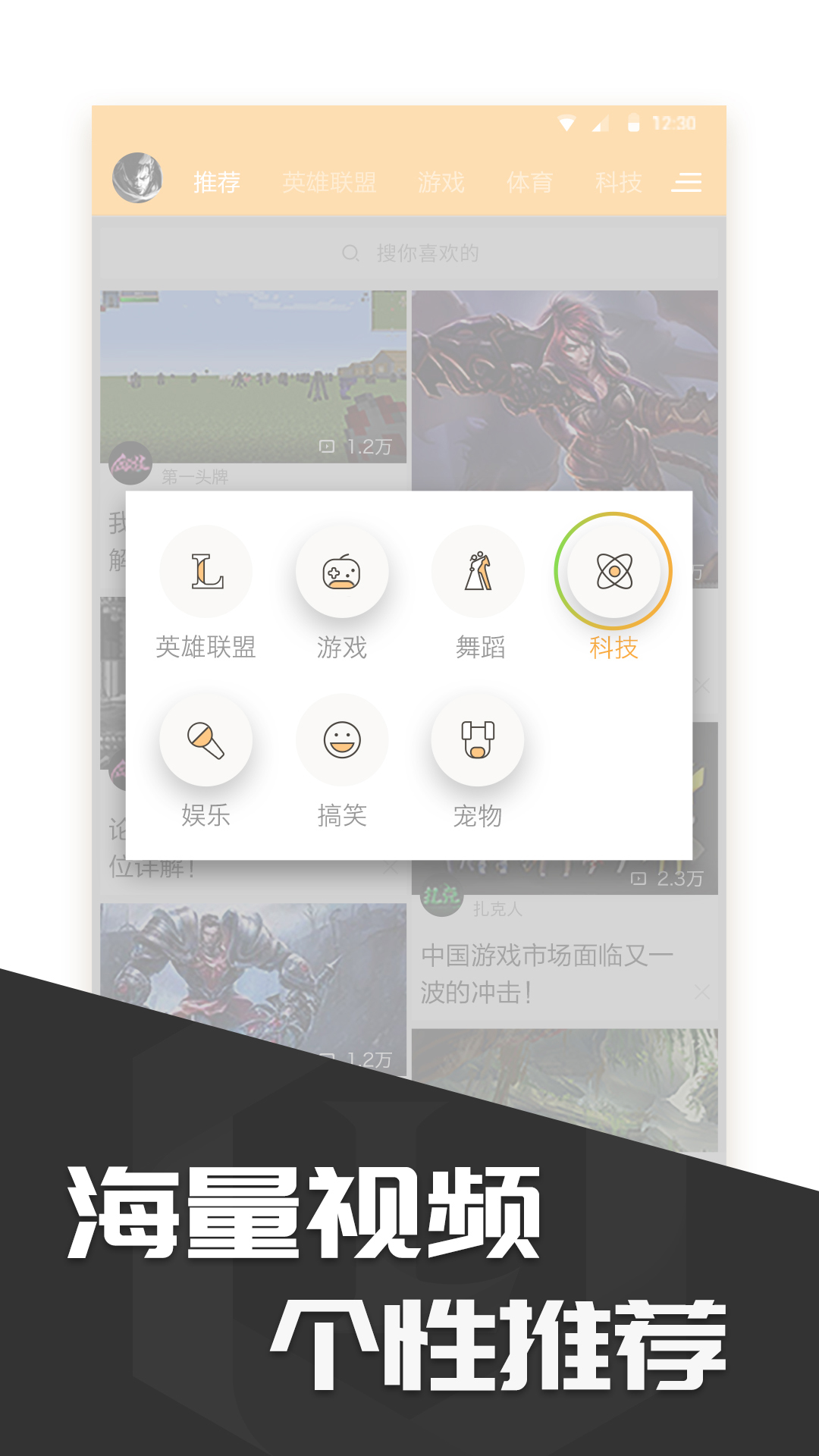 多玩饭盒安卓版 V4.3.9