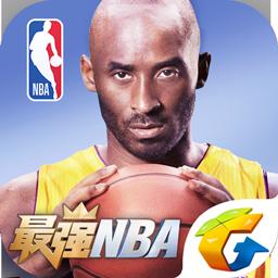 最强NBA安卓版 V1.2.131