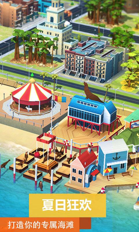 模拟城市:我是市长安卓版 V0.44.21310.16730