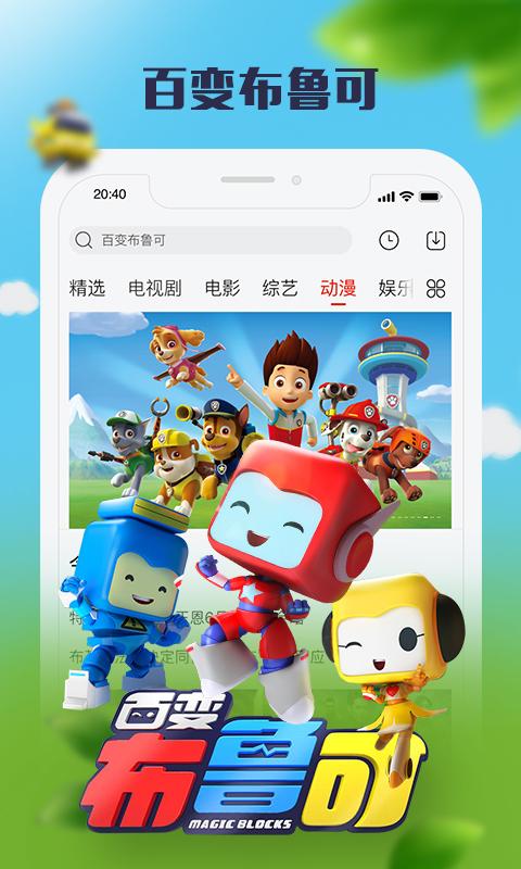 乐视视频安卓版 V9.22.4