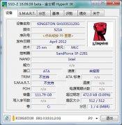 SSD-Z(固态硬盘检测工具) V16.09.09 绿色中文版 wap