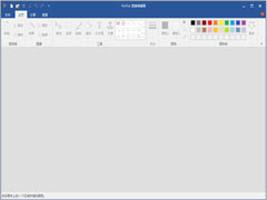PicPick(截图软件) V5.1.9.0 多国语言安装版 wap